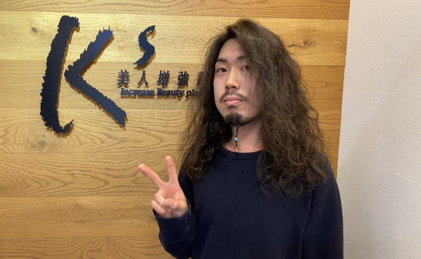 パーマ/布施 美容室 K's(ケーズ)美人増強計画
